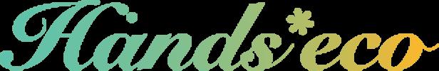 ハンズエコ ロゴ