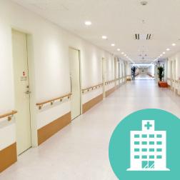 病院/医院