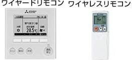 三菱 リモコン
